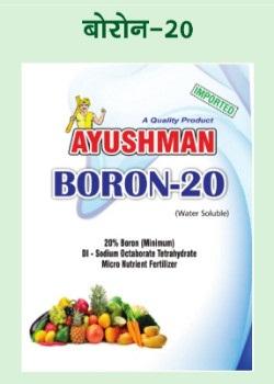 Boron-20