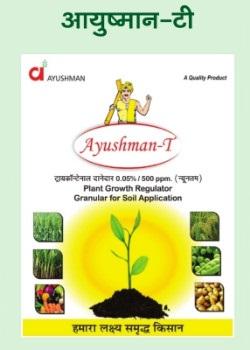 Ayushman T