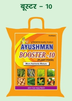 Booster 10